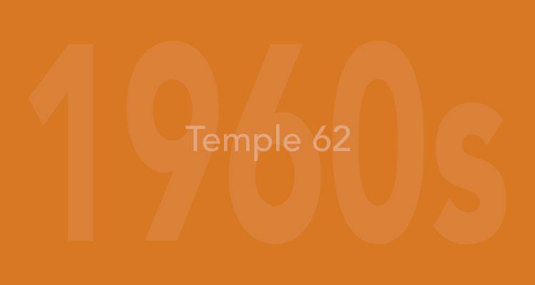 temple-62