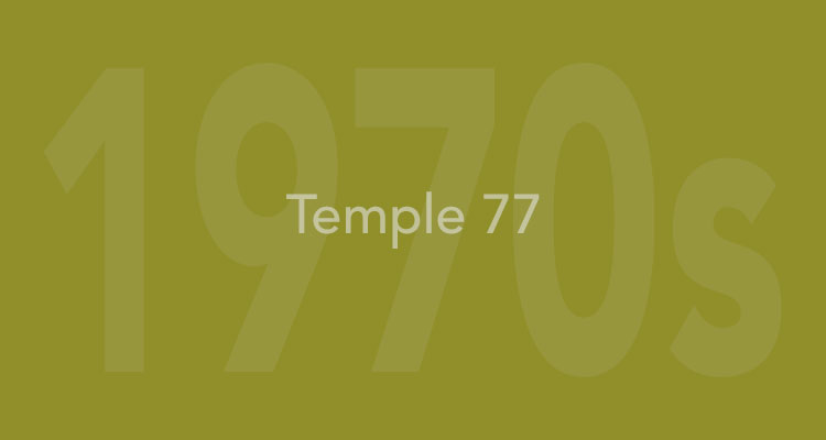 temple-77