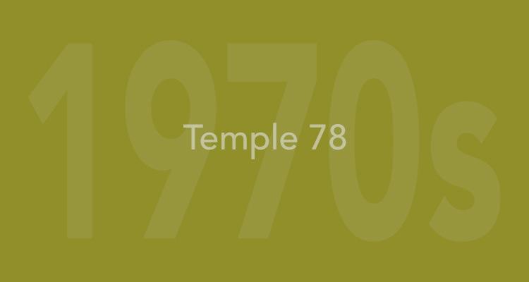 temple-78