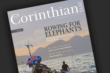 The Corinthian 2015 Feature